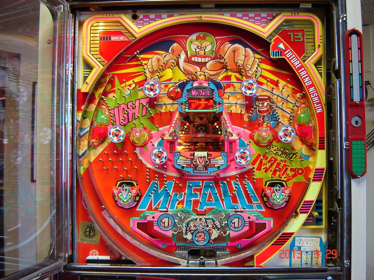 Online slot machine pachinko