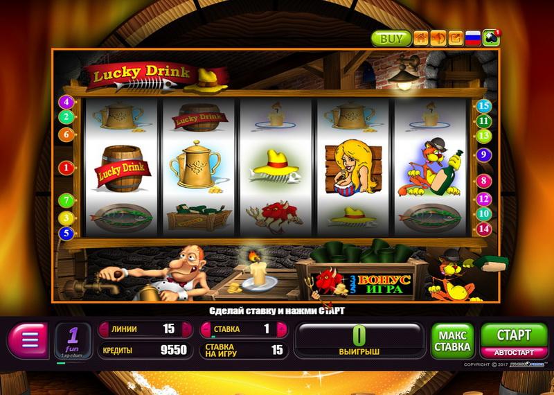 Сотрудничество online игровые автоматы 2009 игровые автоматы fairy magic