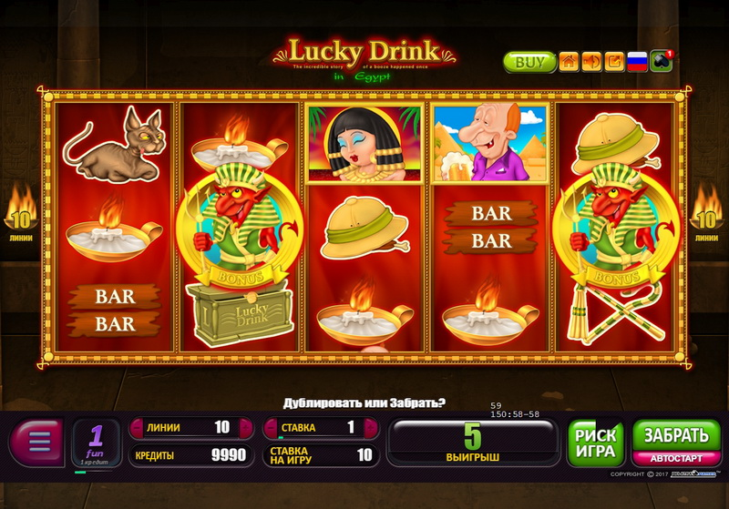lucky drink in egypt belatra online 01