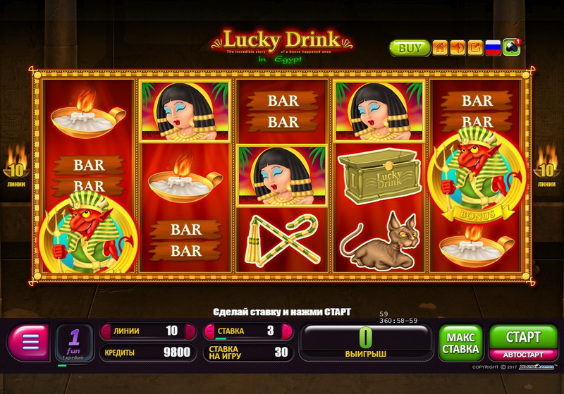 lucky drink in egypt belatra online 03