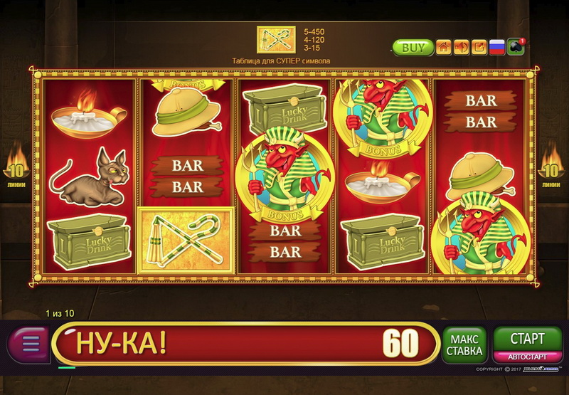 lucky drink in egypt online belatra 05