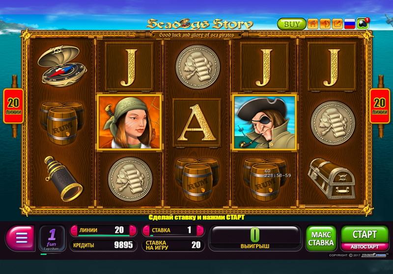 Слоты новинки играть онлайн бесплатно игровые автоматы вулкан play