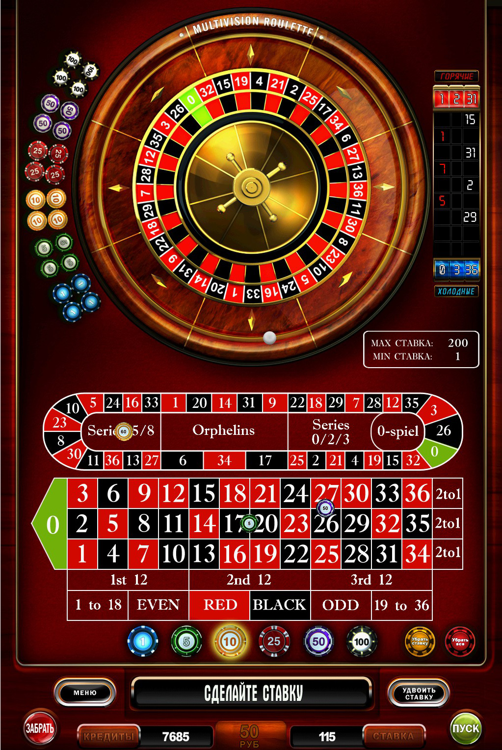odin-iz-sektorov-ruletki-kazino-ne