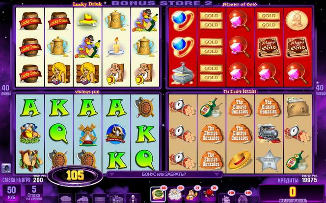 Игровой автомат Elusive Gonzales играть бесплатно