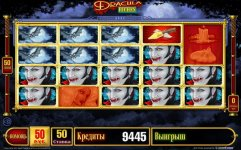 Dracula Riches. New Slot Single game. Max win