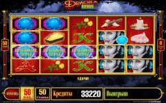 Dracula Riches. New Slot Single game. Скаттер-символы