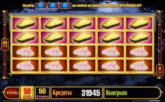 Dracula Riches. New Slot Single game. Win