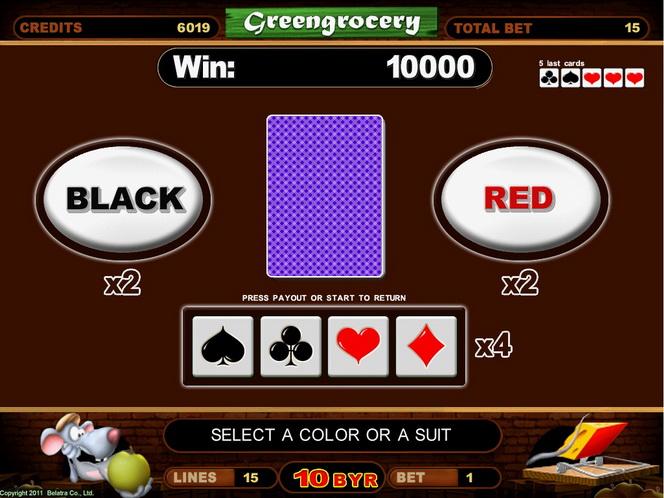 Игровые автоматы greengrocery играть игровые автоматы на мобильном телефоне