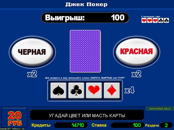 Зал игровых аппаратов на ул. Типанова, 3, Санкт-Петербург