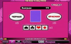 The Road To Hollywood. New Slot Single game. Карточная риск-игра.