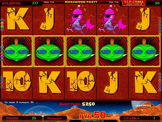 Казино онлайн - играть бесплатно в игровые автоматы
