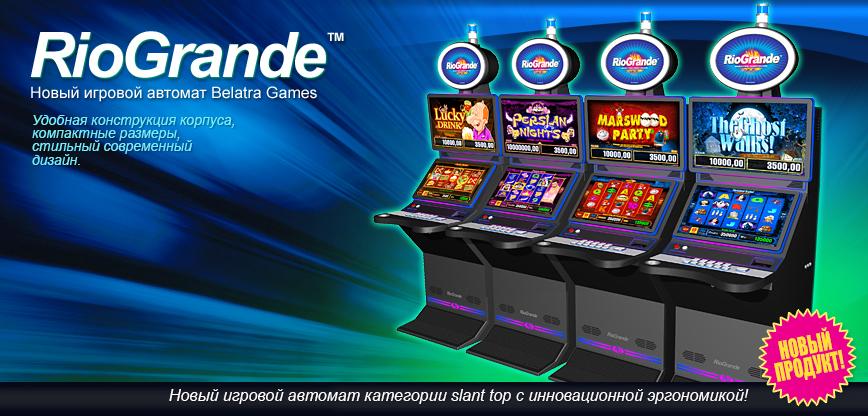 Игровые автоматы играть бесплатно 33