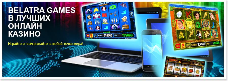 Играть игровые автоматы бесплатно и без регистрации онлайн
